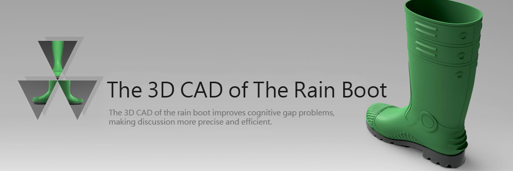 The 3D CAD of The Rain Boot